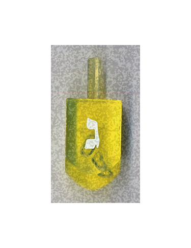 Yellow Gimel Dreidel from Kenneth Hemmerick's Scanned Chanukah Series where he scanned translucent dreidels on a flatbed scanner.