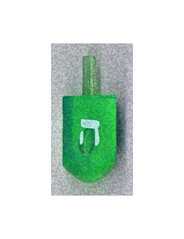 Green Hay Dreidel from Kenneth Hemmerick's Scanned Chanukah Series where he scanned translucent dreidels on a flatbed scanner.
