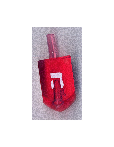 Red Hay Dreidel from Kenneth Hemmerick's Scanned Chanukah Series where he scanned translucent dreidels on a flatbed scanner.